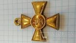 Георгиевский крест 1 степени №31300 см.видеообзор, фото №4