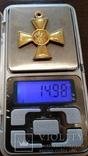 Георгиевский крест 1 степени №31300 см.видеообзор, фото №13