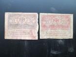 Керенки / 20 р и 40 рублей 1917 года, фото №3