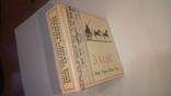 Сигареты 1958 Ascot Тель-Авив Полная запечатанная пачка Сертификат состава смеси, фото №4