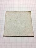 Шеврон нашивка  знак (VIOLITY.), фото №4
