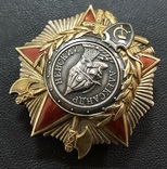 Орден Александра Невского № 28878 и квадро БЗ № 299890, фото №6