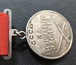 Орден Александра Невского № 28878 и квадро БЗ № 299890, фото №11