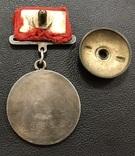 Орден Александра Невского № 28878 и квадро БЗ № 299890, фото №12
