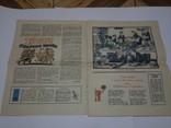 Журнал Перець 1978 р. №12, фото №4