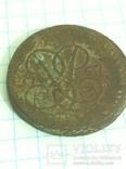 Монета 1767 год, фото №6