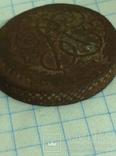 Монета 1767 год, фото №12