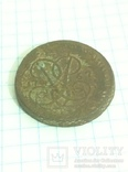 Монета 1767 год, фото №13