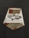Колодка к награде, фото №4