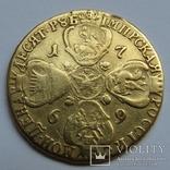 10 рублей 1769 г. Екатерина II, фото №5