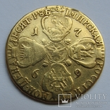 10 рублей 1769 г. Екатерина II, фото №7