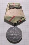 Медаль Партизану ОВ, первой степени, фото №5