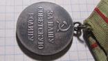Медаль Партизану ОВ, первой степени, фото №7