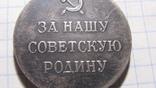Медаль Партизану ОВ, первой степени, фото №10