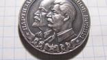 Медаль Партизану ОВ, первой степени, фото №11