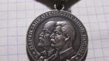 Медаль Партизану ОВ, первой степени, фото №12