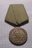 Медаль-За оборону Одессы., фото №2