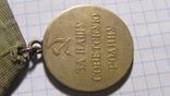 Медаль-За оборону Одессы., фото №8