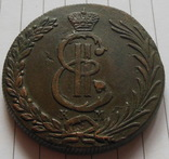 10 копеек 1778 г. КМ Сибирь., фото №3