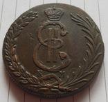 10 копеек 1778 г. КМ Сибирь., фото №4