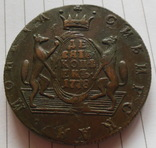10 копеек 1778 г. КМ Сибирь., фото №5