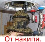 Сульфаминовая кислота 1кг. для нейтрализации азотной кислоты. фото 3