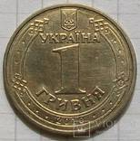 """1 гривна юбилейная """"65 років Перемоги"""" 2010 г., фото №4"""