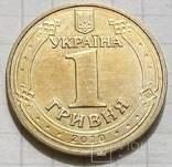"""1 гривна юбилейная """"65 років Перемоги"""" 2010 г., фото №5"""