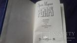 Собрание сочинений Ремарка в 6 томах, фото №6