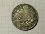 Рейх 13.1.1916 копия, фото №2