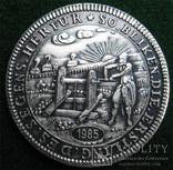 1696 год, Европа. Копия., фото №3