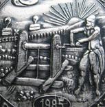 1696 год, Европа. Копия., фото №4