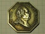 Монета Франция тип 4 копия, фото №3