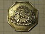 Монета Франция тип 3 копия, фото №2