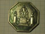 Монета Франция тип 2 копия, фото №2
