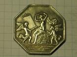 Монета Франция копия, фото №2