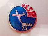 Значок ussr iruma 73, фото №2