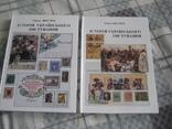 Історія українського листування. 2 томи. Подарункове видання., фото №2