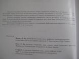 Історія українського листування. 2 томи. Подарункове видання., фото №3