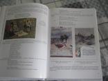 Історія українського листування. 2 томи. Подарункове видання., фото №6