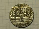Рейх компания 1940 копия, фото №3