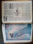 Подшивка Знания сила 1947 г. №1-2, фото №6