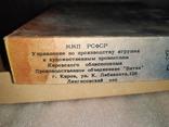 """Настольная игра """"Танковый бой"""", фото №11"""