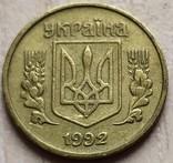 10 копеек 1992 1.14ГАм, фото №2