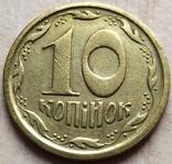 10 копеек 1992 1.14ГАм, фото №6