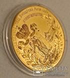 """Золотая медаль 1905 года. На медали есть надписи  """"І. Маршак"""", """"Ф.А.Терещенко"""", """"Киев""""..., фото №8"""