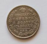 Полтина 1818 года, фото №4