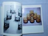 Мирона Грабарь. Пластический ансамбль предметов в стекле. Москва 1978, фото №7