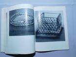 Мирона Грабарь. Пластический ансамбль предметов в стекле. Москва 1978, фото №10