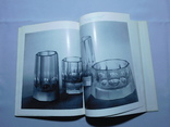 Мирона Грабарь. Пластический ансамбль предметов в стекле. Москва 1978, фото №12